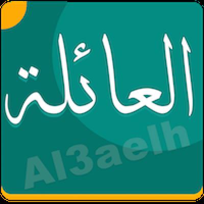 بسم الله الرحمن الرحيم ومع اول تطبيق من شركة الإبداع