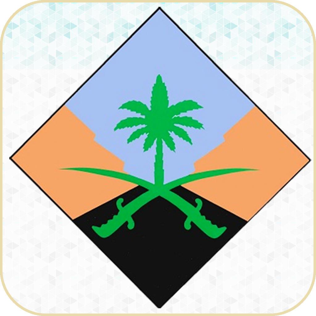 بلدية الغاط
